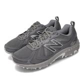 New Balance 慢跑鞋 NB 410 2E 寬楦 灰 白 男鞋 運動鞋 越野 Trail 【ACS】 MT410SM52E