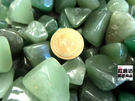【Ruby工作坊】NO.1NG超大顆綠東菱天然碎石(加持祈福)
