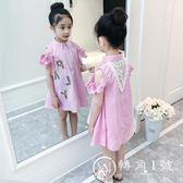 女童連衣裙夏裝洋氣童裝2018新款韓版兒童條紋露肩公主裙女孩裙子