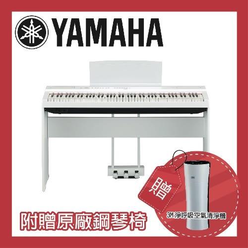 【敦煌樂器】YAMAHA P125 WH 88鍵數位電鋼琴 典雅白色款