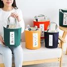 便當包丨日式飯盒手提包圓形加厚鋁箔保溫袋滌棉帆布上班族便當袋學生飯包 【618特惠】