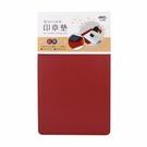 【奇奇文具】力大ABEL 66827 12x20cm 紅/黑(中) 雙色PU皮質印章墊