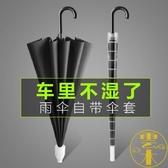 防水套雨傘雙人自動大號車載加固長柄傘直立傘【雲木雜貨】