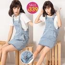 BOBO小中大尺碼【2502】寬版牛仔吊帶裙 現貨