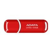 【ADATA威剛】UV150 3.0隨身碟 64GB