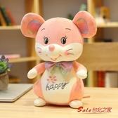 公仔 可愛小老鼠公仔玩偶卡通生肖鼠年吉祥物娃娃毛絨玩具 3色
