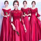 伴娘服長款韓版修身姐妹團姐妹裙酒紅色伴娘團禮服女派對 艾維朵