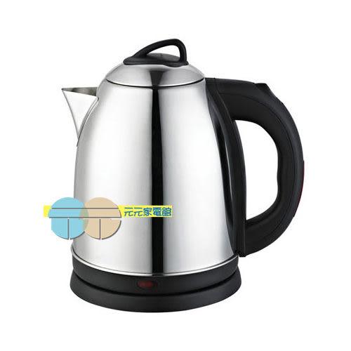 維康 1.8L不鏽鋼快速電茶壺 WK-1820 有現貨 ^^~