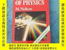 二手書博民逛書店principles罕見of physics物理學原理Y25607 請看圖 請看圖