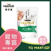 貓倍麗極上餐包-鮮鮪紅鯛【TQ MART】
