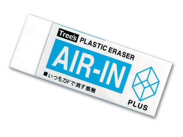 【限量特賣】Plus普樂士ER-100AI 標準型大橡皮擦 (S1)