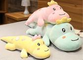 【120公分】趴姿恐龍娃娃 玩偶 長型抱枕 睡覺枕頭 聖誕節交換禮物 生日禮物 辦公室ZAKKA擺設