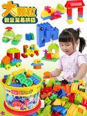 兒童積木玩具大顆粒拼裝益智積木桌3-6周歲7-8-10男孩子女孩ZDX