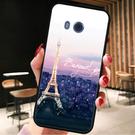 [U11 硬殼] HTC u11 U-3u u3u 手機殼 外殼 巴黎鐵塔