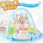 嬰兒玩具寶寶健身架玩具搖鈴益智早教新生滿月0-1歲母嬰用品 小確幸生活館