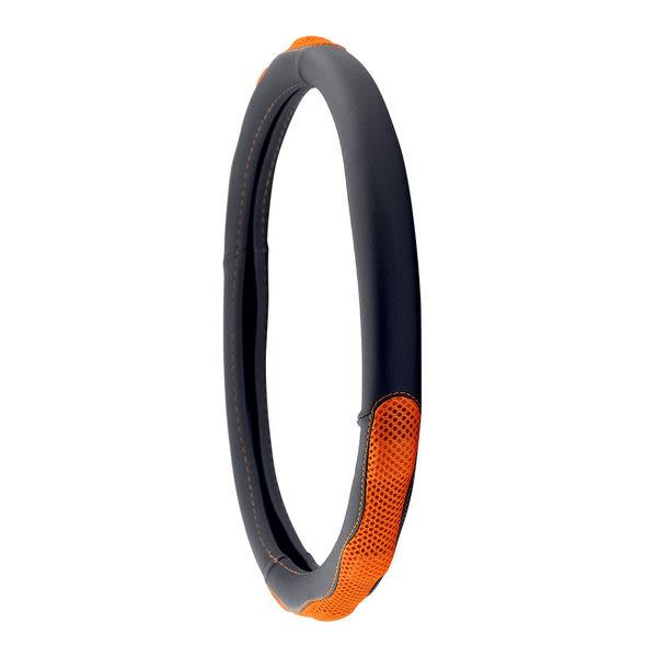 ◆立體止滑設計◆透氣合成皮方向盤套(黑/橘色/M尺寸)
