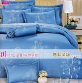 【單人床罩】/【雙人配件】(3.5*6.2尺)/高級五件式100%純棉單『逸動情緣』(藍/紫)