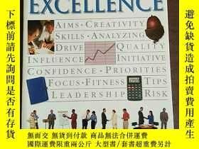 二手書博民逛書店Achieving罕見Excellence (Essential