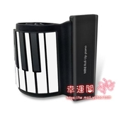 手捲鋼琴 電子手捲鋼琴88鍵加厚鍵盤便攜式隨身折疊家用練習初學者入門T