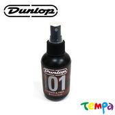 【Tempa】Dunlop01指板清潔保養油6524