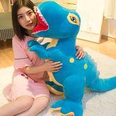 公仔 恐龍毛絨玩具睡覺抱枕布娃娃可愛玩偶男孩女生生日禮物