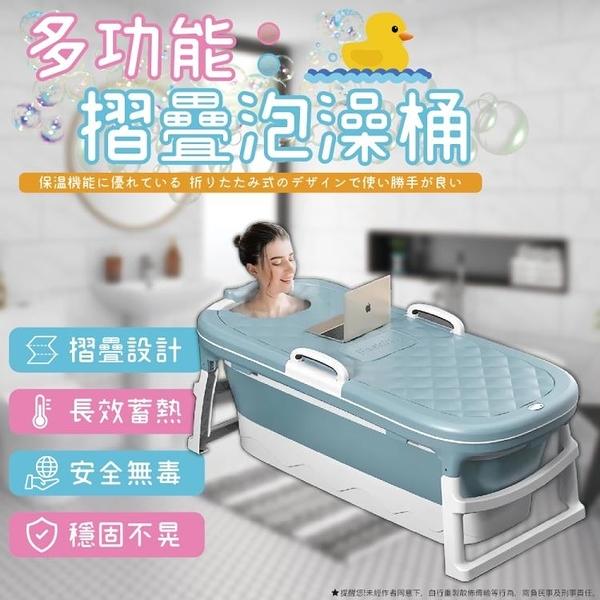 折疊泡澡桶成人可折疊洗澡盆沐浴桶大號全身成人浴盆泡澡神器