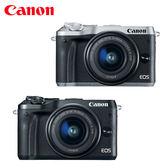 ◎相機專家◎ Canon EOS M6 KIT 含 EF-M 15-45mm IS STM 登錄送好禮 彩虹公司貨