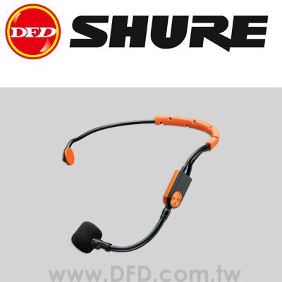 舒爾 SHURE SM31FH-TQG 健身耳機電容話筒 公司貨