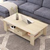 北歐茶幾簡約現代客廳雙層仿實木質小茶幾小戶型茶桌子組裝茶幾桌