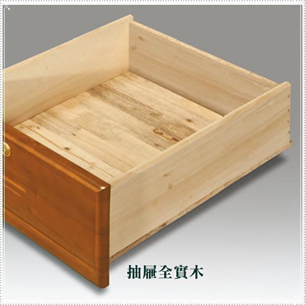【水晶晶家具/傢俱首選】亞瑟妮2.5*4呎實木樟木色四斗櫃 HT8228-1