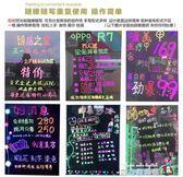 紐繽LED電子熒光板70 90大廣告牌發光黑板支架式展示公告牌寫字板 WD WD魔方數碼館