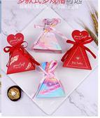 喜糖盒結婚用品創意婚慶伴手回禮禮盒糖果包裝盒婚禮喜糖盒子
