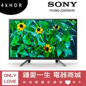 留言折扣享優惠[SONY 索尼]43吋 超薄背光 4K HDR 智能液晶電視 KD-43X7000G