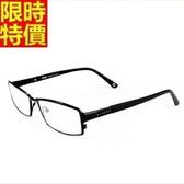 眼鏡架-超輕商務簡約時尚男女鏡框2色67ac10【巴黎精品】