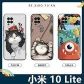 Xiaomi 小米 10 Lite 彩繪Q萌保護套 軟殼 卡通塗鴉 超薄防指紋 全包款 矽膠套 手機套 手機殼