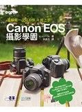 二手書博民逛書店 《圖解第一次玩DSLR就上手:Canon EOS攝影學園》 R2Y ISBN:9789861817521│WINDYCo.