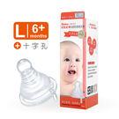 Simba小獅王辛巴 - 母乳記憶超柔防脹氣奶嘴 - 標準十字較大 (L) -4入