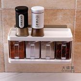 調味罐 廚房調味罐收納架壁掛墻面上調料盒置物架抽屜式免打孔調料瓶套裝 1色