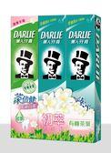 黑人白綠雙星+茉莉白茶牙膏三入組(160gx2+140g)