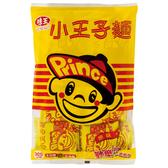 味王小王子麵原味15g(20包)/袋【康鄰超市】
