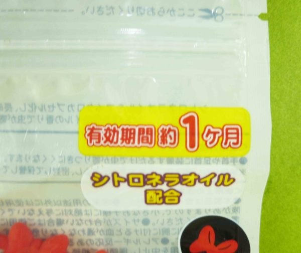 【震撼精品百貨】Micky Mouse_米奇/米妮 ~防蚊手環-粉米妮