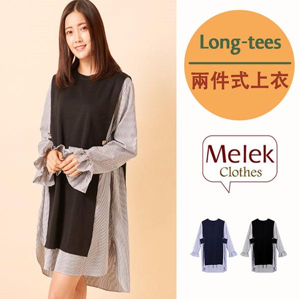 Melek 二件式上衣 (共2色) 現貨 【B12171016-0301~02】女W魚尾裙襯衫+針織背心
