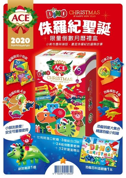ACE 綜合比利時進口軟糖 盒裝/12盒(箱) *2箱~