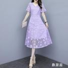 紫色蕾絲連衣裙女夏季鏤空2020新款女裝氣質顯瘦收腰百搭a字裙子 OO10248【雅居屋】