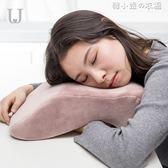 午睡枕 佐敦朱迪趴趴枕學生午休小枕頭多功能抱枕辦公室睡覺午睡枕YYS 韓小姐的衣櫥