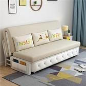 小戶型沙發床可摺疊兩用客廳單人雙人坐臥多功能懶人沙發可儲物 夢幻小鎮