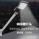 太陽能燈 led路燈頭戶外燈新農村照明庭院戶外防水50w100w150w挑臂路燈 MKS阿薩布魯