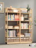 實木書架落地簡易兒童書櫃組合松木書架簡約現代多層原木置物架wy【快速出貨八折優惠】