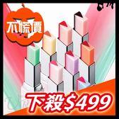 韓國LANEIGE蘭芝 蘭芝超放電晶潤雙色唇膏2g(8色) 李聖經代言款 新包裝 現貨【UR8D】