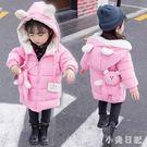 大碼羽絨外套 新款1女寶寶羽絨棉服3歲半女童洋氣裝0中長款2加厚棉衣外套 qf16054【小美日記】